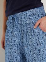 Katie Printed Pant