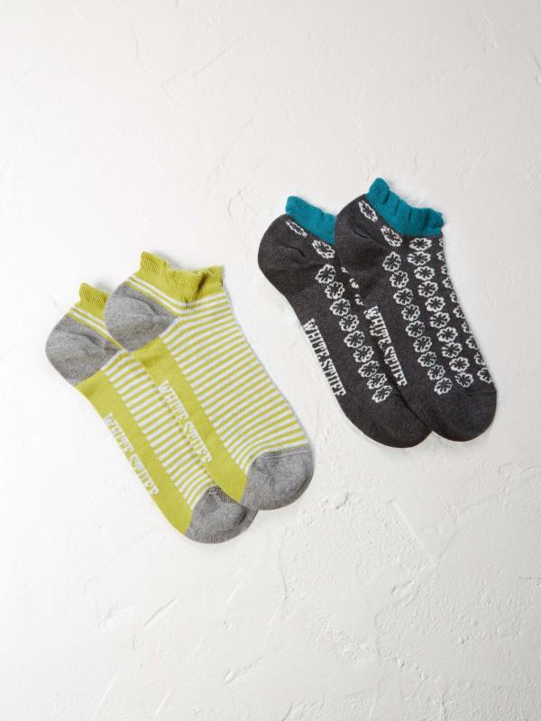 White Stuff Active Socks 2 Pack