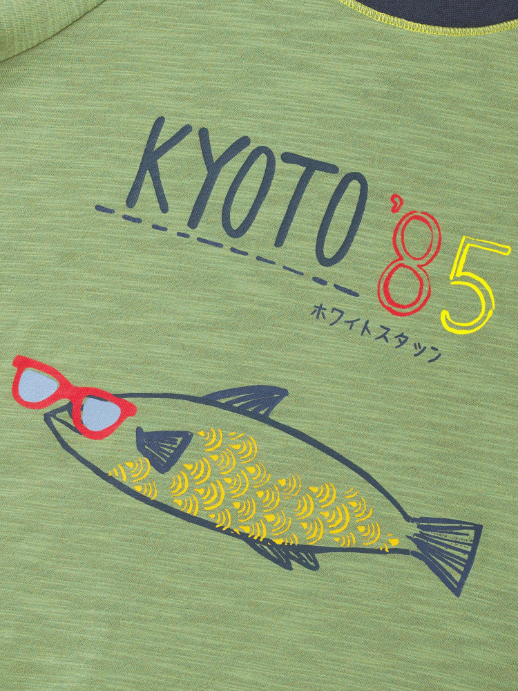 Kyoto Jersey Tee