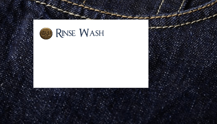 Rinse Wash